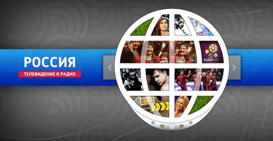 Заказ тв рекламы в москве реклама в интернете интернет реклама сайта
